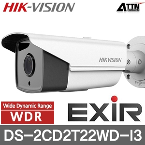 هایک ویژن Hikvision-DS-2CD2642FWD-IS