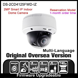هایک ویژن Hikvision-DS-2CD4125FWD-IZ