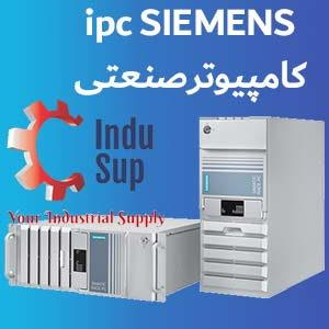 IPC SIEMENS