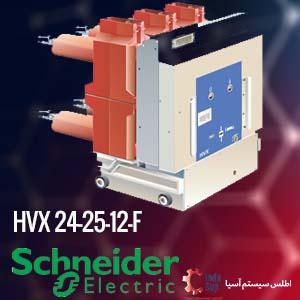 HVX Schneider VCB 24 KV 1250 A 25 KA FIXED