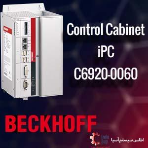 BECKHOFF iPC C6920-0060